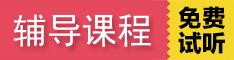 湖北注册监理工程师网络继续教育系统:中国建设监理协会